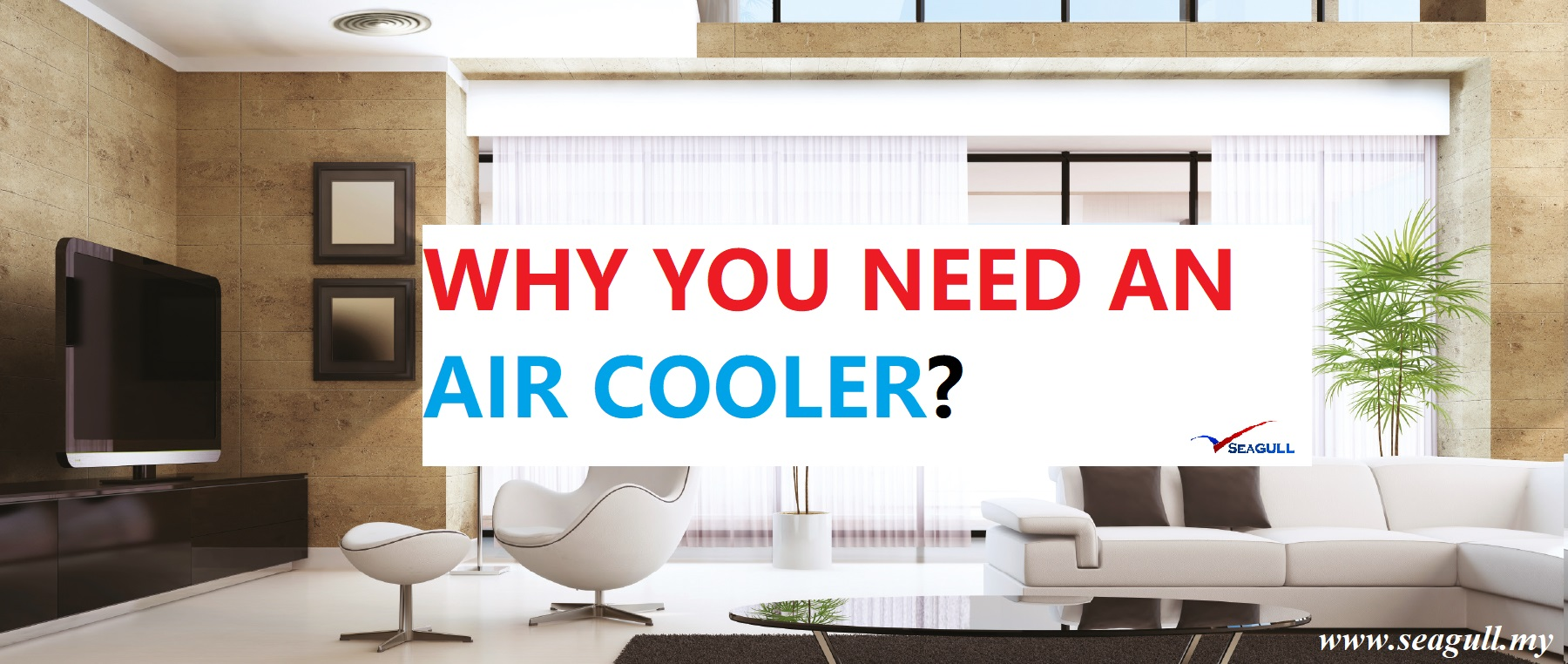 Why-you-need-an-air-cooler