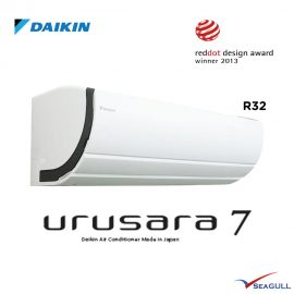 Daikin-Urusara-7-Wall-Mounted-side