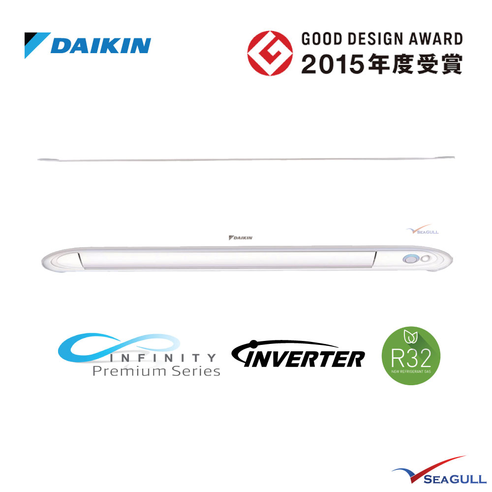 Daikin-Infinity-Premium-Series-Wall-Mounted-Inverter_r32