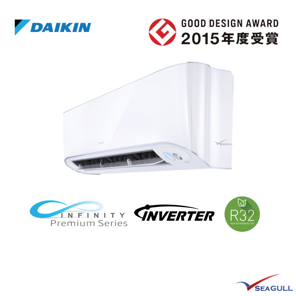 Daikin-Infinity-Premium-Series-Wall-Mounted-Inverter_side_r32