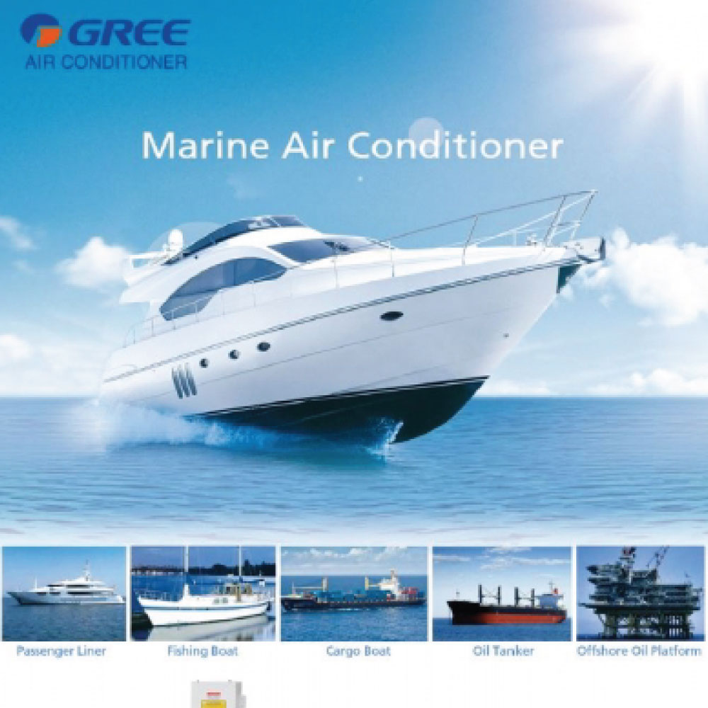 gree-marine-air-conditioner_02
