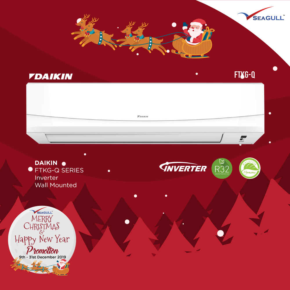 daikin_christmas-sales_03
