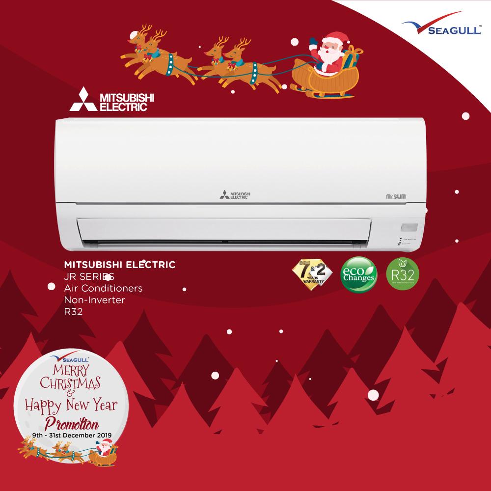 mitsubishi_christmas-sales_01