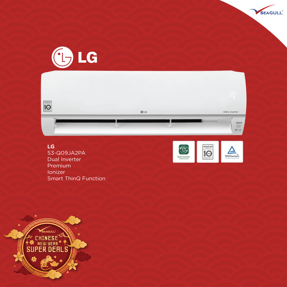 LG_CNY_2020_01
