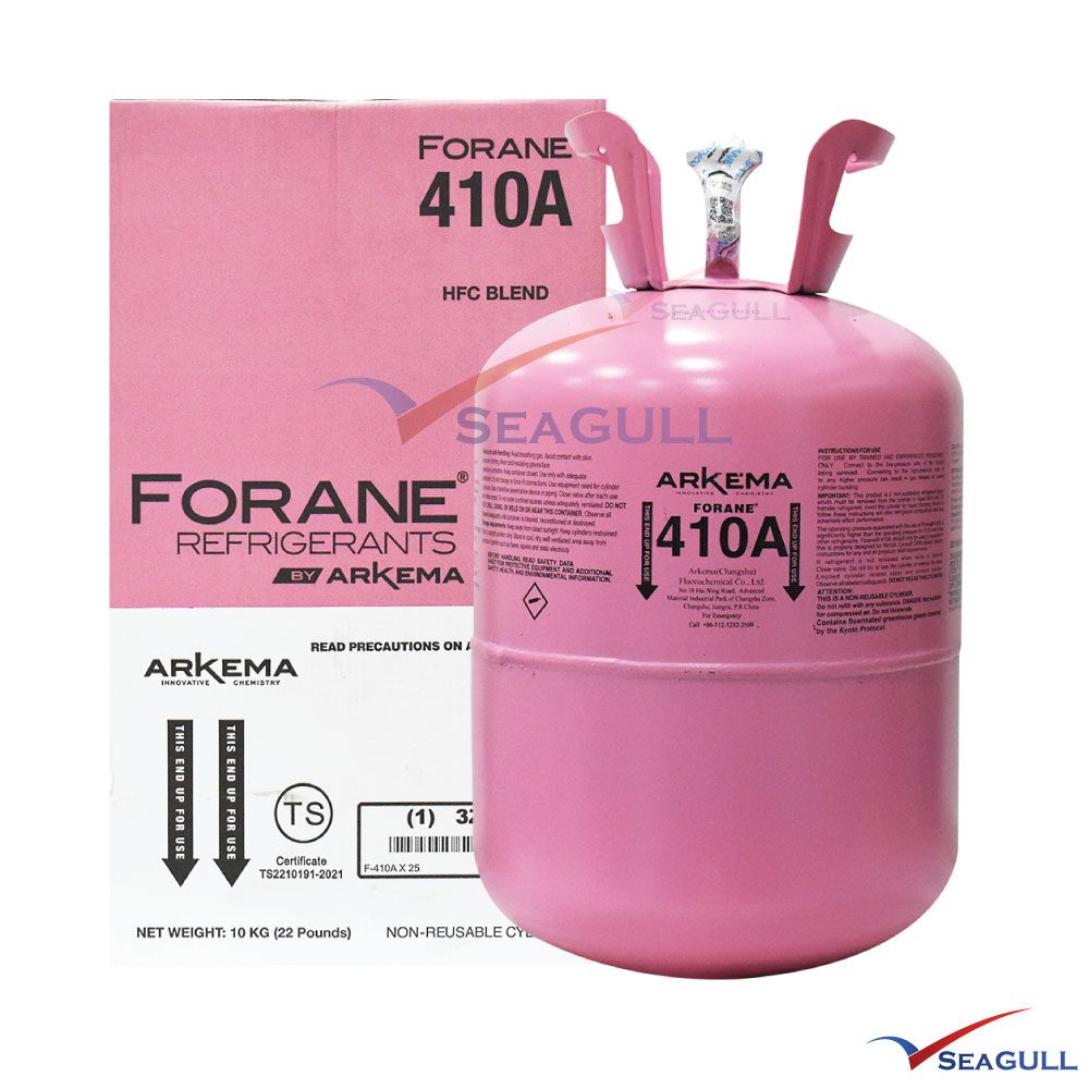 All-Gas-product_R32-Gas_r410-forane