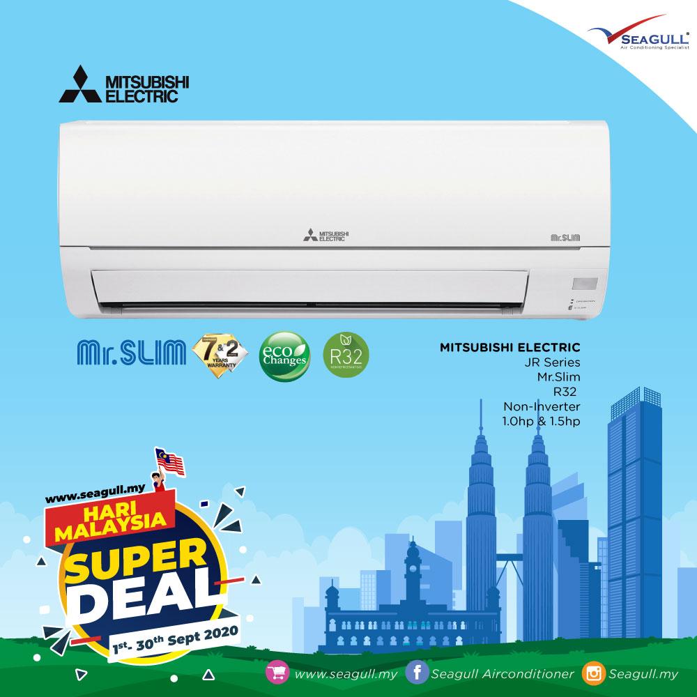 hari-malaysia-super-deals_01