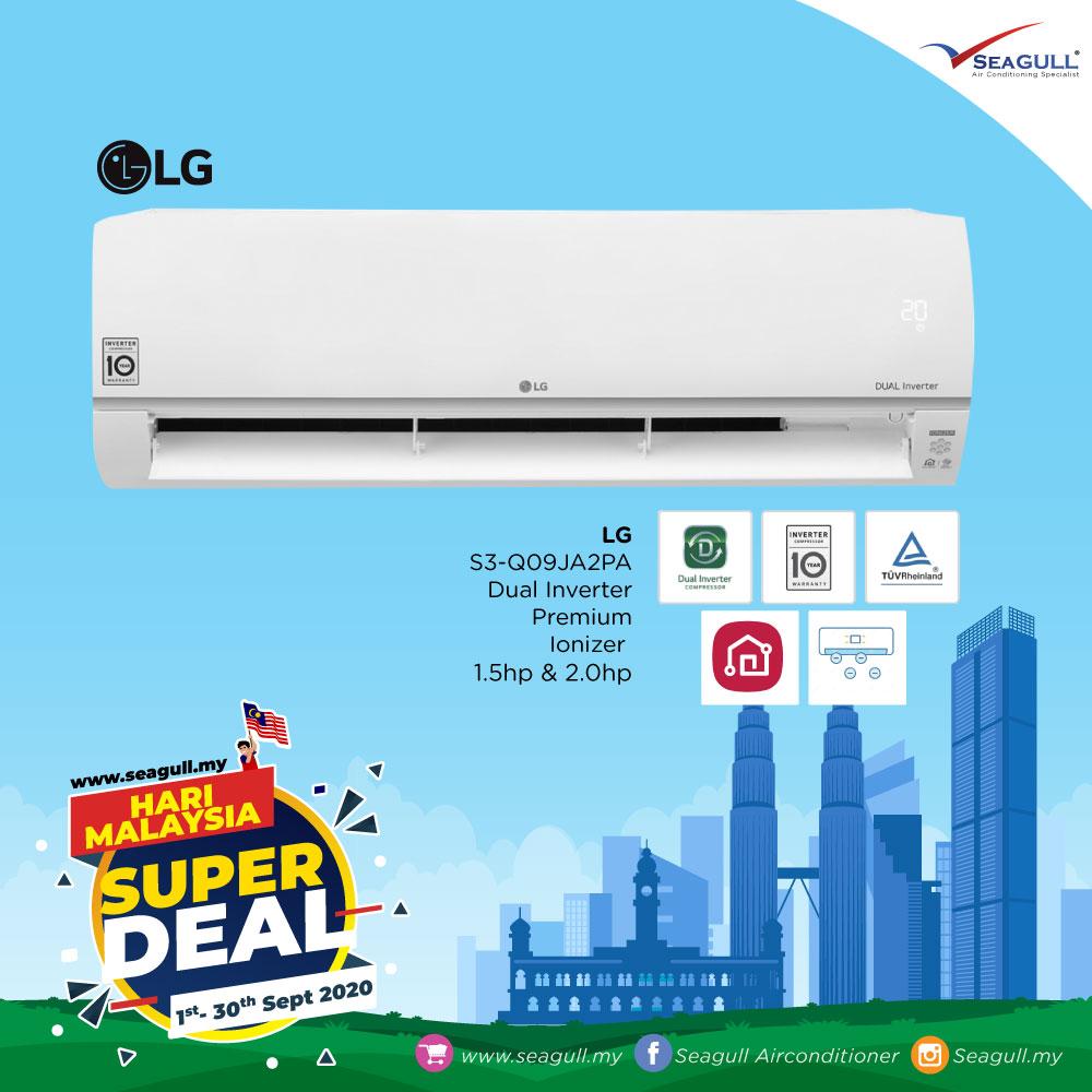 hari-malaysia-super-deals_04