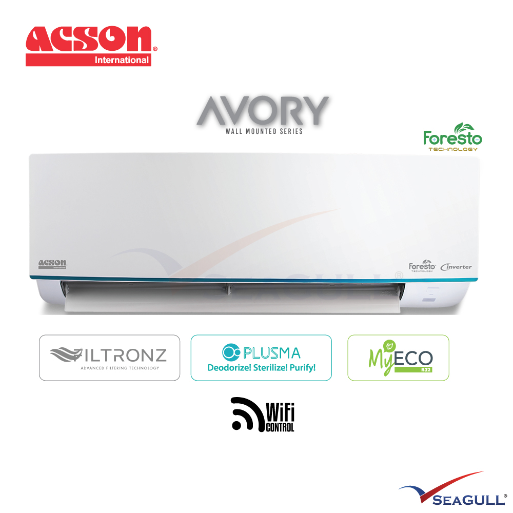 avory-wall-mounted